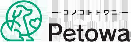 Petowa